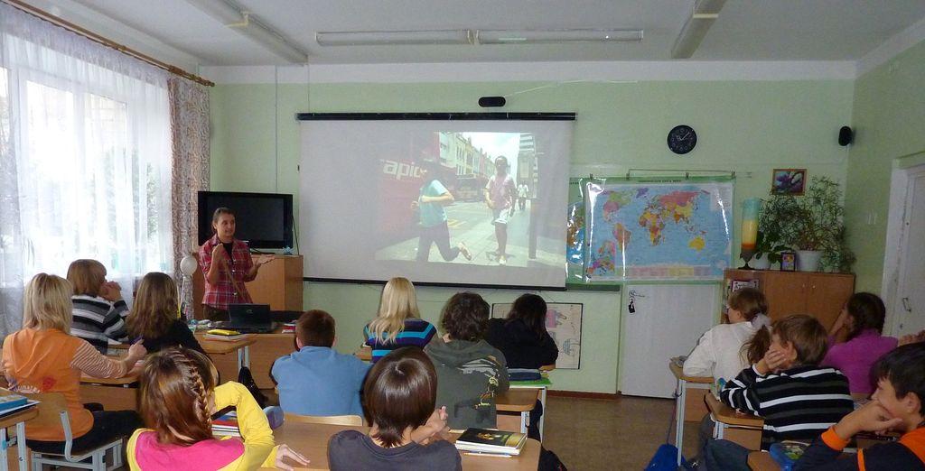 Урок в школе про путешествия