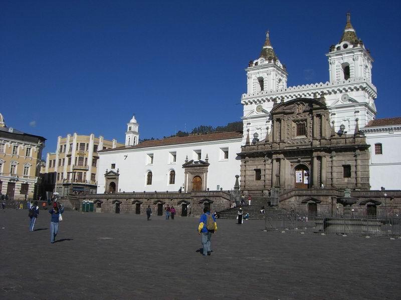 Выложены фотки из Эквадора